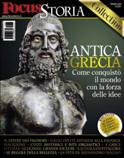 Scheda rivista FOCUS STORIA COLLECTION ANTICA GRECIA